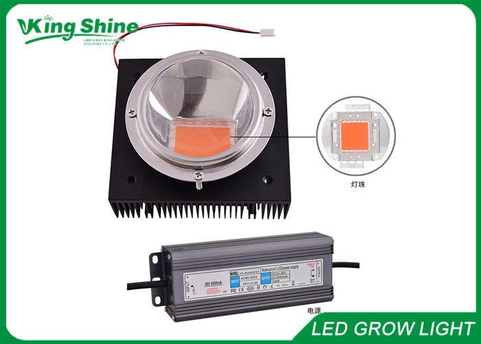 120°Lens LED Cob Indoor Garden Plant Grow Lamp Light Chip DIY Full Spectrum KIT